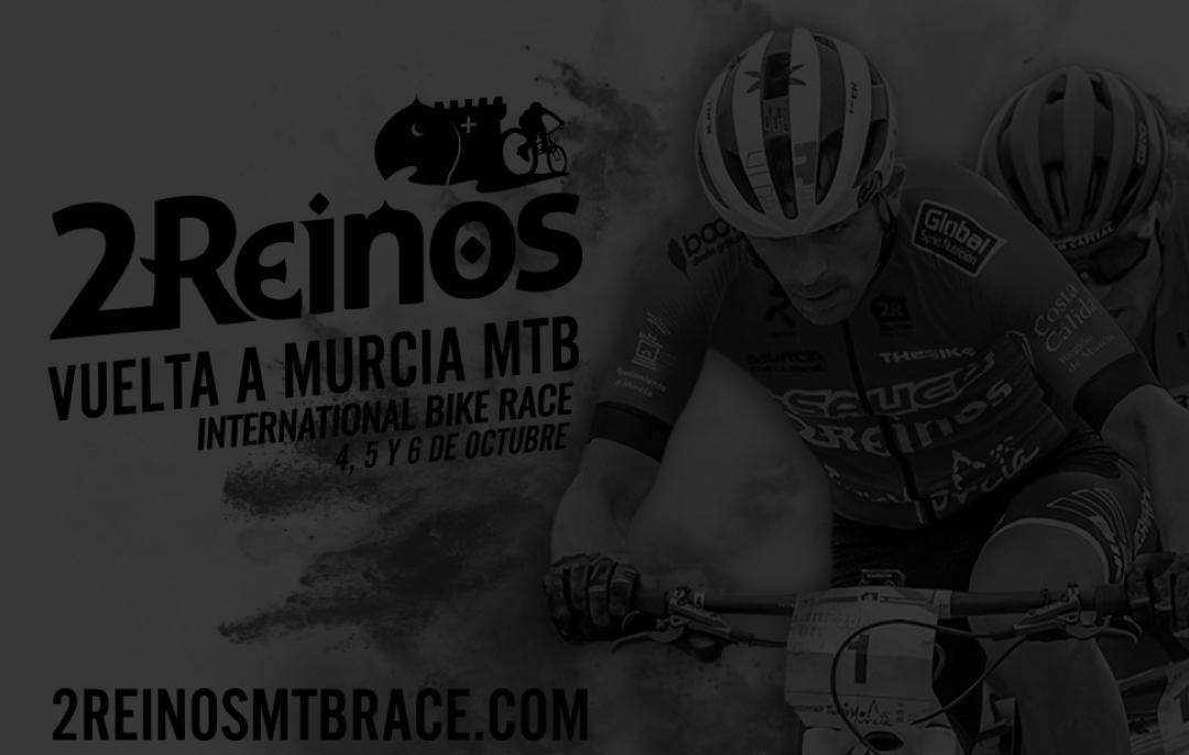 Nómada Patrocinio - 2Reinos MTB Race. Diseño y programación web freelance en Murcia y Madrid.